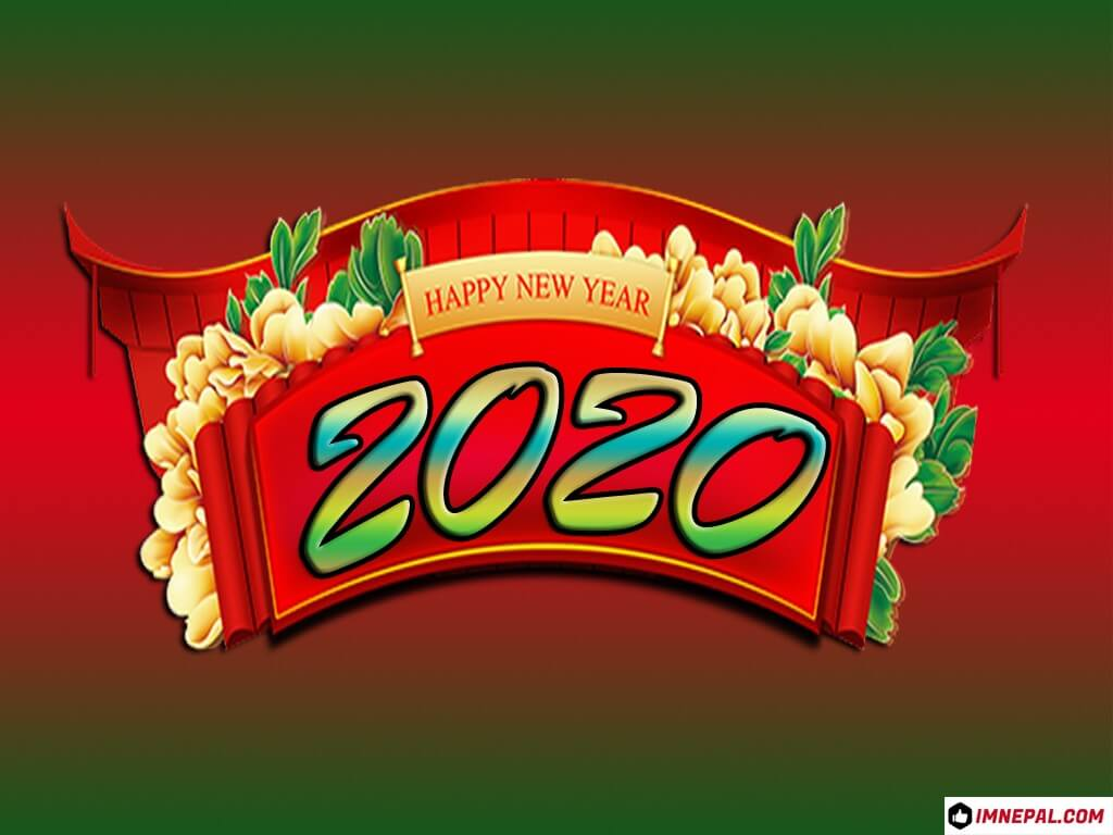 Happy New Year 2077 Greeting Cards Images