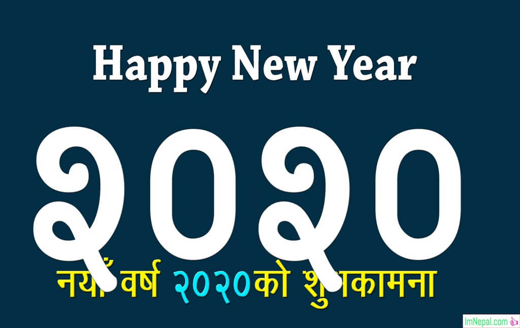 Happy New Year 2077 Greetings cards Wishes Image