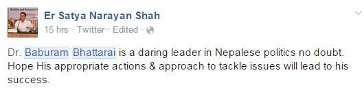 Facebook comments about Dr. Baburam Bhattrai Nepal Social Site about His resignation from Maoist Party (10)