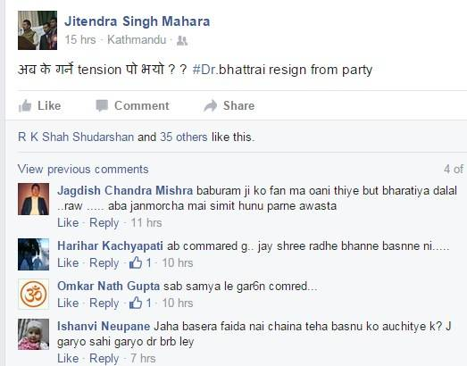 Facebook comments about Dr. Baburam Bhattrai Nepal Social Site about His resignation from Maoist Party (2)
