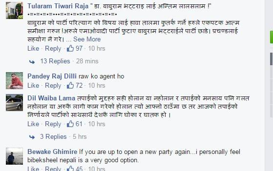 Facebook comments about Dr. Baburam Bhattrai Nepal Social Site about His resignation from Maoist Party (6)