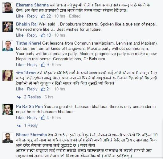 Facebook comments about Dr. Baburam Bhattrai Nepal Social Site about His resignation from Maoist Party (9)
