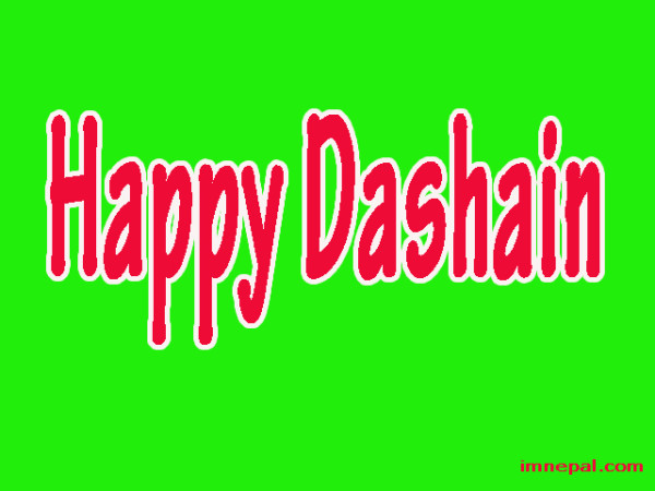 dashain festival nepali greeting cards sms wishes quotes messages text6