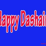 dashain festival nepali greeting cards sms wishes quotes messages text1