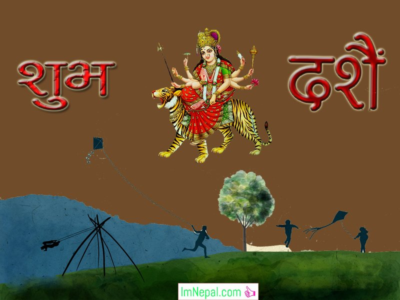 Happy Dashain Shubha Vijayadashami Greeting Cards Wishing Ecard Quote Image HD Wallpapers Festival Durga Mata Wishes Message