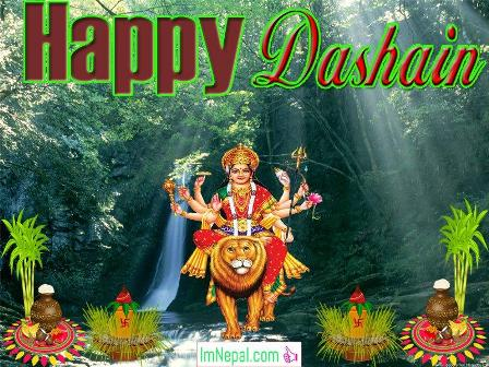 Dashain Greeting Message In English – Don't Forget to Wish Him/Her