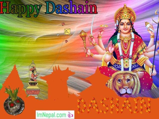 Happy Dashain Shubha Vijayadashami Greeting Cards Wishing Ecard Quote Image HD Wallpapers Festival Durga Mata Wishes Message