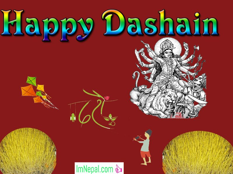 {{Best}} Dashain Greetings SMS in Nepali