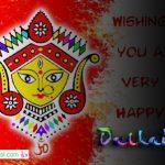 Happy Dashain Vijaya dashami Greeting Wishing Ecards Wallpapers with Face of Durga Mata