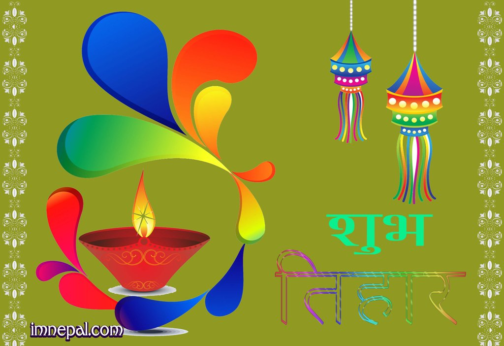 101 Happy Tihar HD Greeting Wallpapers Cards for Facebook Status