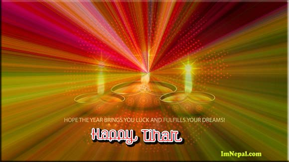 Happy Shubha Tihar Diwali Dipawali Dipavali Greetings Wishing Ecards HD Wallpaper Quotes Pics