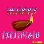 Happy Shubha Tihar Diwali Dipawali Dipavali Greetings Wishing Ecards HD Wallpaper Quotes