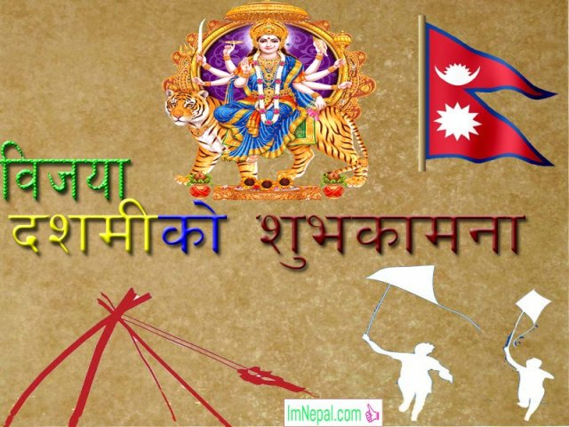 Happy Vijayadashami Shubha Vijaya Dashami Dashain Nepali Greeting Cards Wishes Messages Quotes wallpapers Image Photo Dasain