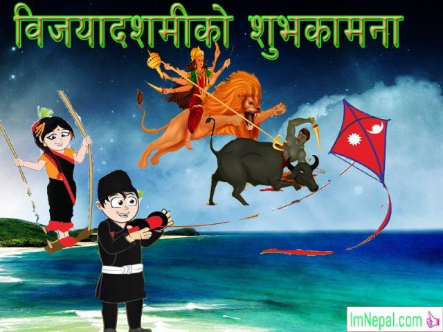 Happy Dashain Wishes for Lover in English Archives ...