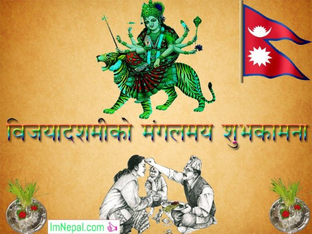 Dashain Wishes in Nepali in a Selected Dashain Photo