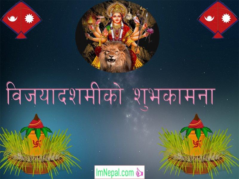 Happy Vijayadashami Shubha Vijaya Dashami Dashain Nepali Greeting Cards dasain Wish Messages Quotes wallpapers Images Photos