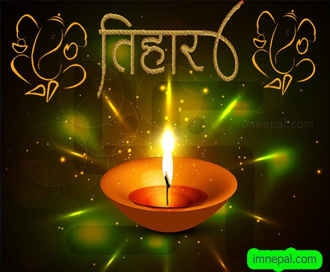 glowing Oil Diya tihar greeting cards wishing wallpapers images pictures