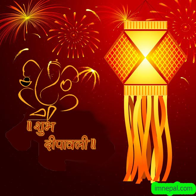 glowing-lantern-happy-Dipawali-cards greeting-cards-wishing-wallpapers-images-pictures