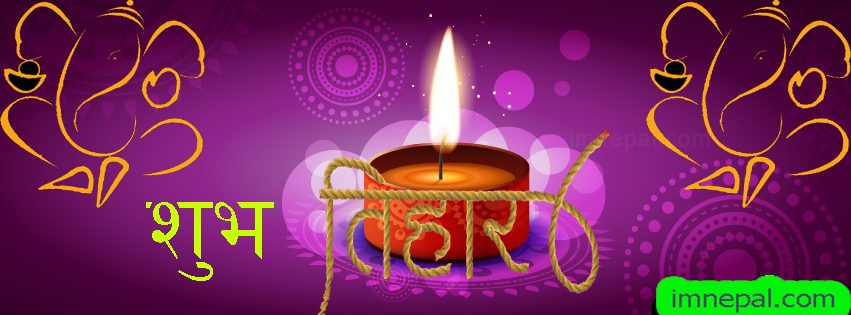 25 Tihar Wishes Messages in NeEnglish (Nepali+English Mixed) Language