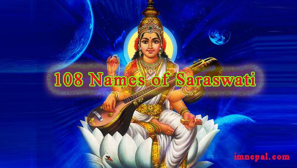 108 names of goddess Saraswati mata in Nepali, hindi, sanskrit, english language with meaning
