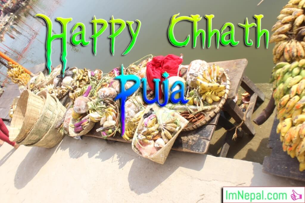 Happy Chhathi Puja Photos Greeting cards