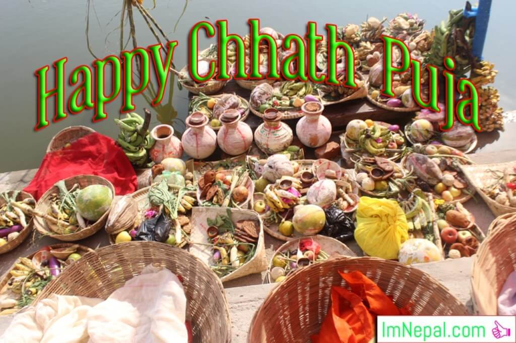Happy Chhath Puja Greetings Cards Wallpapers
