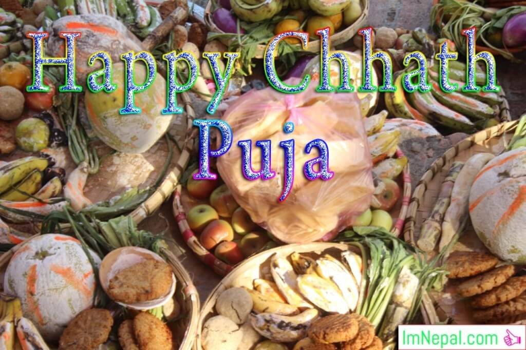 Happy Chhath Puja Greetings Cards Images