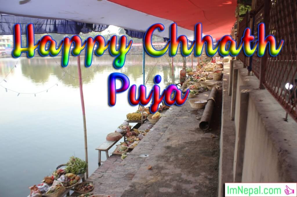 Greeting Cards Chhath Puja Images