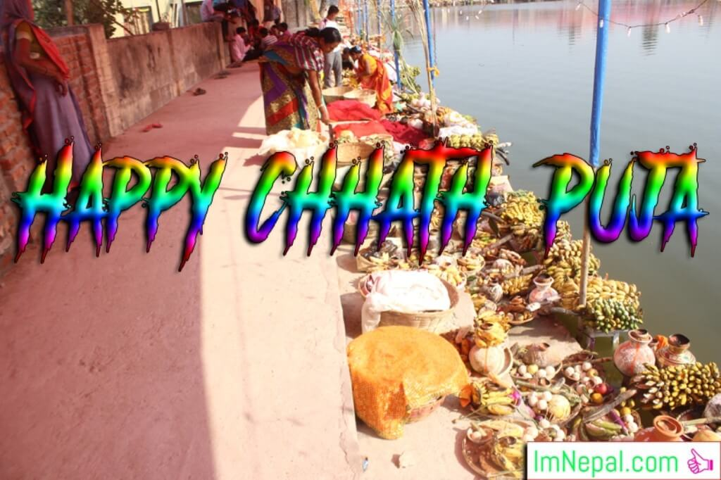 Happy Chhathi Puja Greeting Cards Images