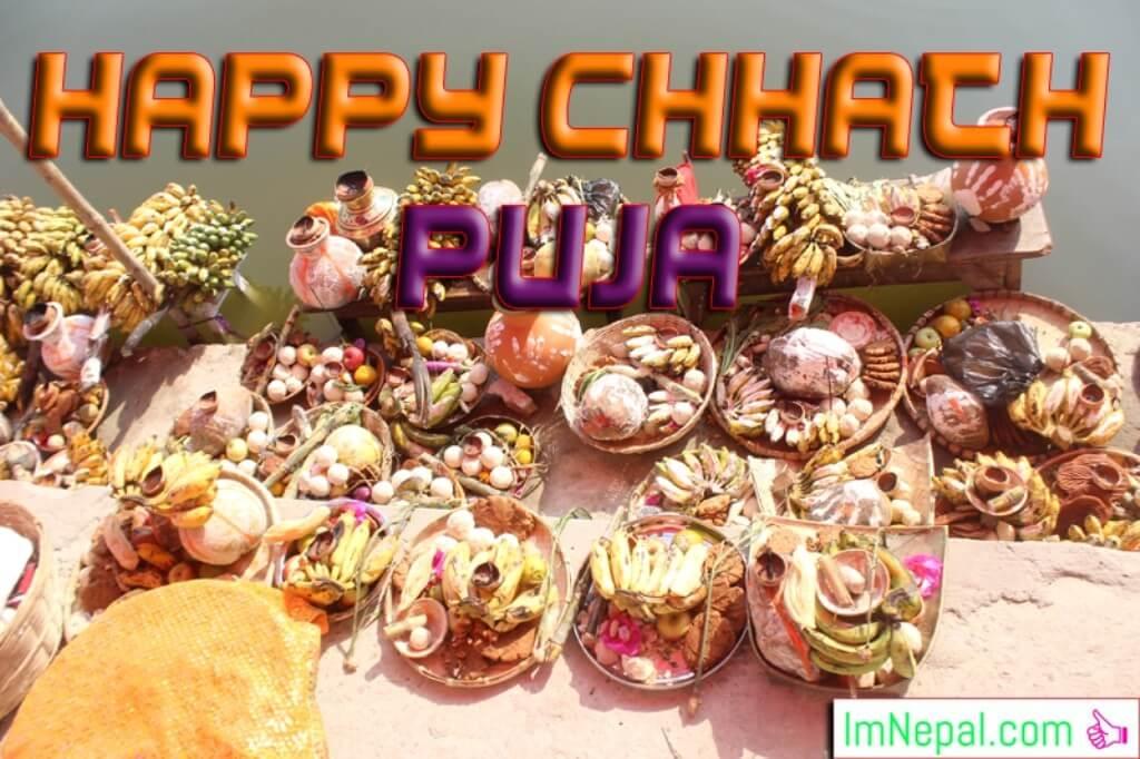 Happy Chhathi  Maiya Vrat Pooja Wallpapers