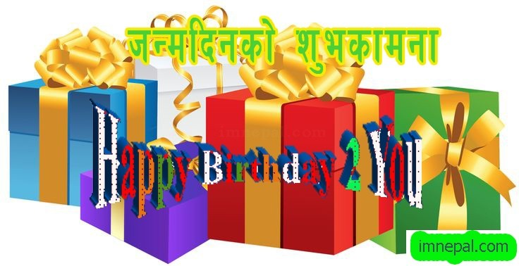 Why & How to Say Happy Birthday in Nepali Language – Tips for Foreigner