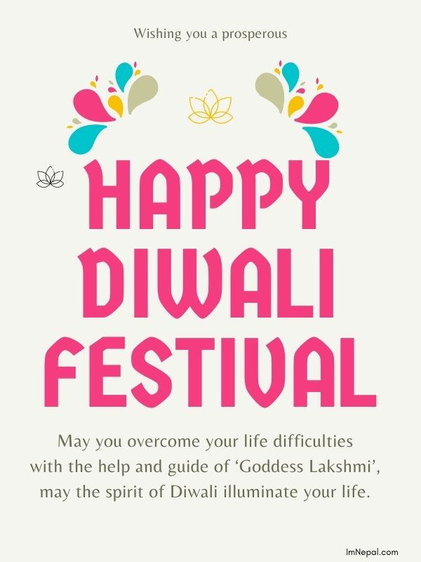 100+ Text Message For Happy Diwali 2021 With Beautiful Greeting Cards