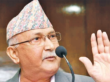 kp oli prime minister of Nepal