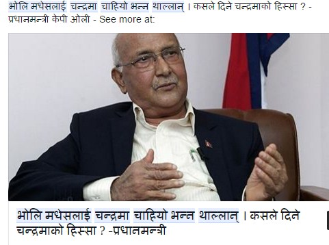 kp oli facebook comments