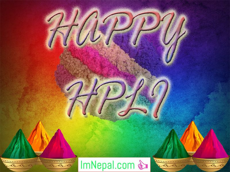 Happy Holi Festival Colors Hindu Greetings Card Wishes Images Pictures Messages Wallpapers Quotes PHotos Pics