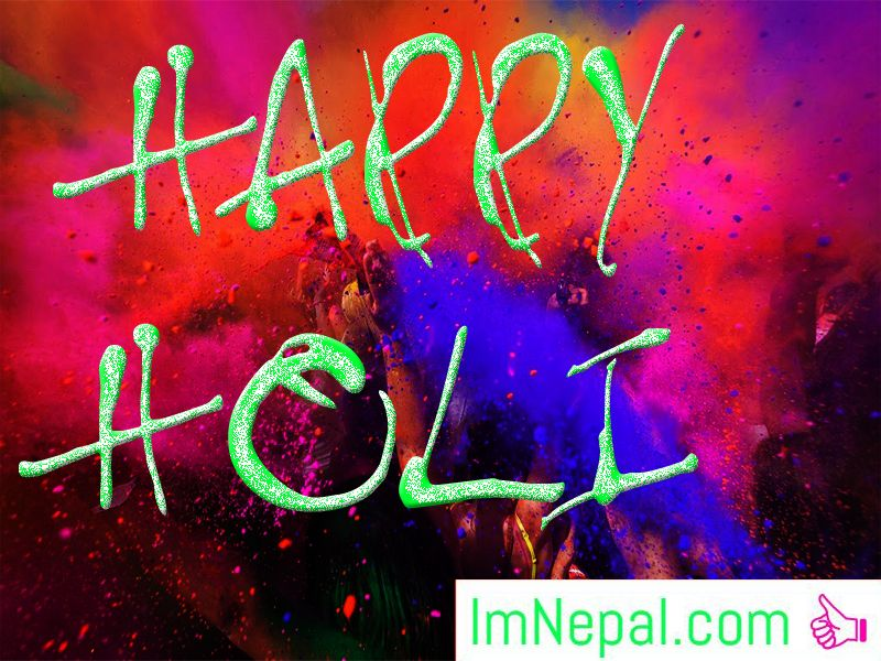 Happy Holi Festival Colors Hindu Greetings Cards Wishes Images Pictures Message Wallpapers Quotes PHotos Pics