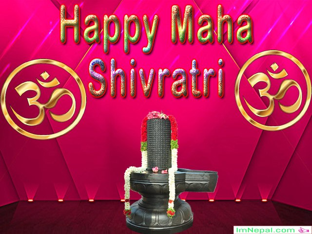 Happy Mahashivratri Greetings Cards Images Status Wishes Messages Wallpapers Images Quotes Pictures Photos Pics
