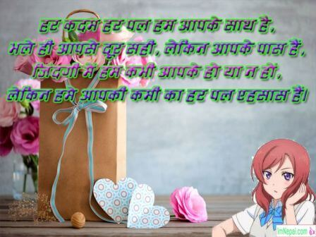 Shayari hindi love images sad beautiful Shero boyfriends girlfriend lover pictures images hd wallpapers pic messages photos greeting cards