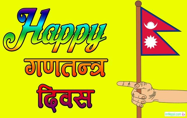 28 Happy Gantantra Diwas / Republic Day Quotes GIF Animation Greeting Cards Images Pics