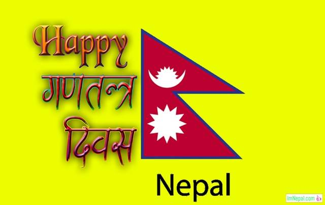 Republic Day in Nepal 2020  : Ganatantra Diwas 2077 B.S.