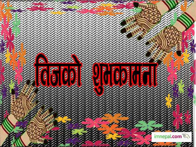 Happy Hariyali Haritalika Teej Festivals Hindu Women Nepal India Greeting wishing Cards wishes HD Wallpapers Pictures Images Pics Photos