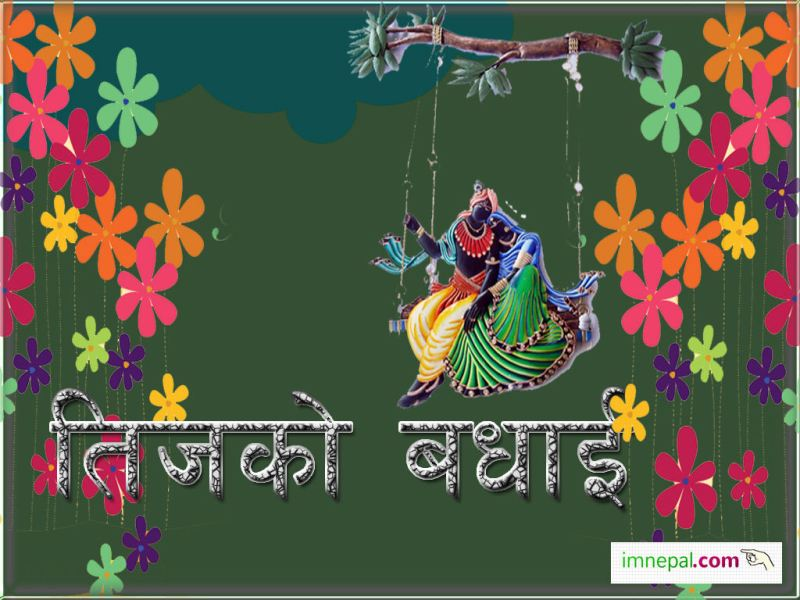 Happy Hariyali Haritalika Teej Festivals Hindu Women Nepal India Greeting wishing Cards wishes HD Wallpapers Pictures Images Pics Photos