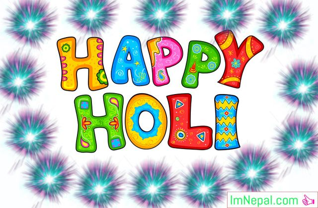 19 Happy Holi Messages, Wishes, SMS in Nepali for Lovers