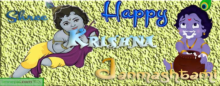 Happy Lord Shree Shri Krishna Janmashtami Greetings Wishing Cards Images HD Wallpapers Quotes Pics Pictures Photos Wishes Messages