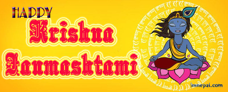 Happy Lord Shree Shri Krishna Janmashtami Festival Greetings Wishing Cards Images HD Wallpapers Quotes Pics Pictures Photos Wishes Messages