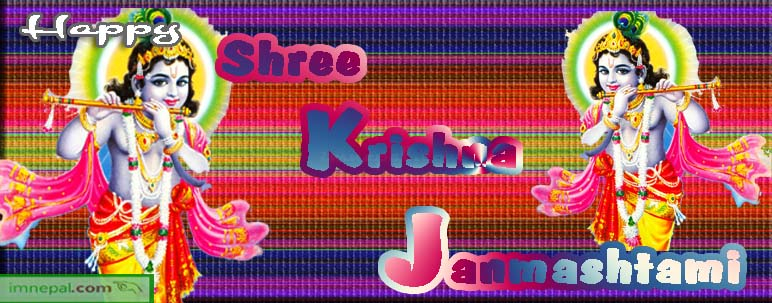 Happy Shree Shri Krishna Janmashtami Greetings Wishing Cards Images HD Wallpapers Quotes Pics Pictures Photos Wishes Messages