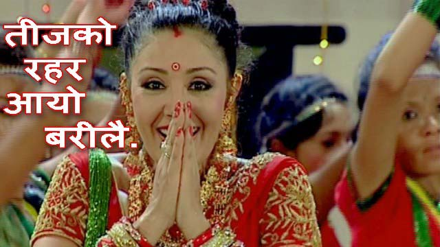 Nepali Actress karishma Manandhar Teej Songs Pictures