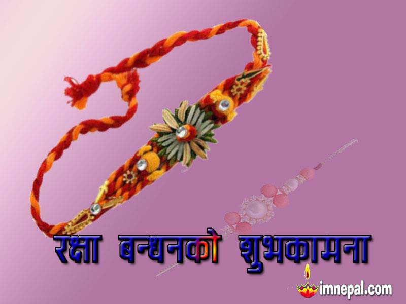 Raksha Bandhan Rakahi Greeting Cards Wishing Ecards Wishes Quotes HD Wallpapers Pictures Messages Images Nepali Language Font