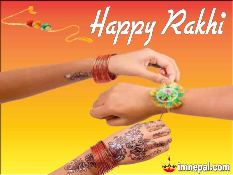 Raksha Bandhan Rakhi Janai Purnima Greeting Cards Wishing Messages, Wishes HD wallpapers, images, Quotes Brothers Sistesr Festival pictures