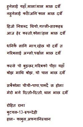 Happy Dashain Gajal ghazal Ghajal Nepali Shayari Pictures